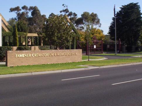 Normal fawkner crematorium victoria 3