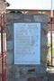 Thumb murchison primary school war memorial gates 003