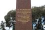 Thumb cheltenham boer war 004