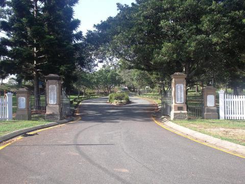 Normal marchant park war memorial gates 2