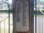 Thumb marchant park war memorial gates 10