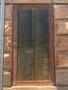 Thumb ackeroid to frazer   coonabarabran war memorial clock tower