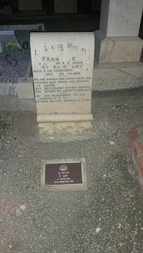 Profile pic grave
