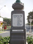 Thumb deniliquin boer war memorial 3