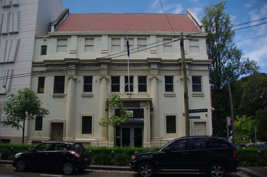 Normal darlinghurst nsw jewish war memorial hall