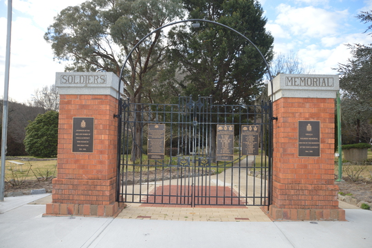 Normal 2020 08 12 alma park memorial gates and plaques robs 001