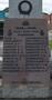 Thumb daylesford war memorial world war two victoria 34086147535 o