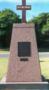 Thumb monument