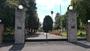 Thumb 140304 mt gambier memorial gates