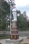 Thumb tarlee memorial 1