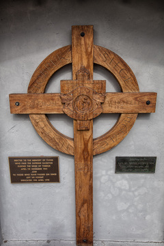 Normal tobruk cross