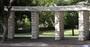 Thumb memorial reserve
