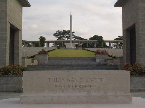 Normal kranji war cemetery entrance