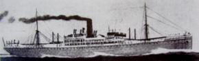 Profile pic hmat a16 star of victoria  later renamed port melbourne